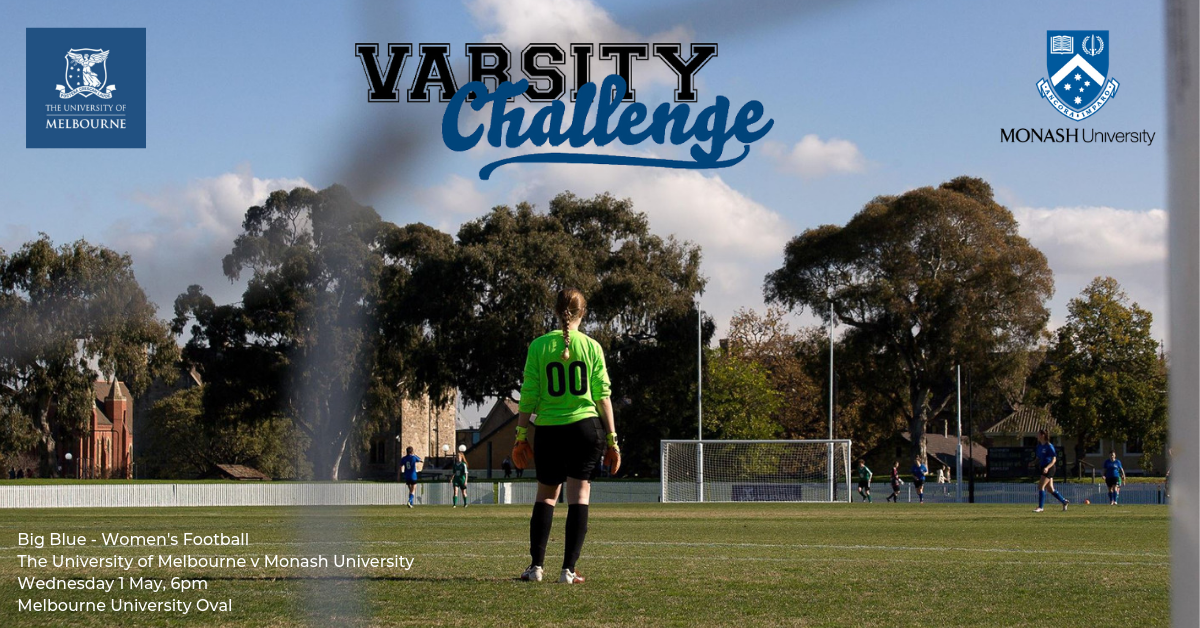 Big Blue Varsity Challenge